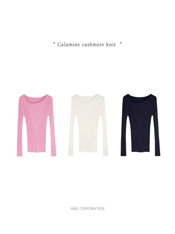 """ Calamine cashmere knit """