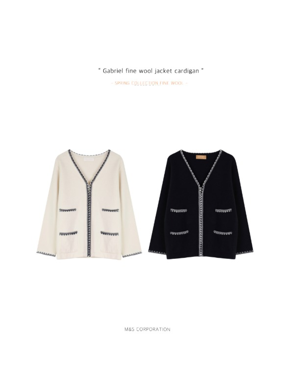 21 Spring Collection. Gabriel fine wool  jacket cardigan
