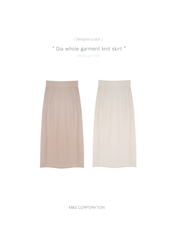 """ Dia whole garment knit skirt """