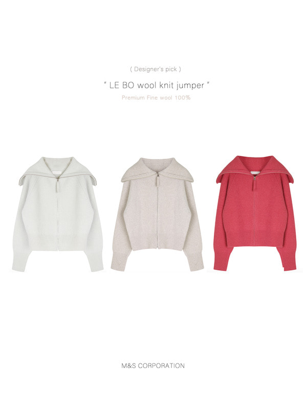 "( Designer pick ) LE BO wool knit jumper ""르보 울 니트 점퍼 """